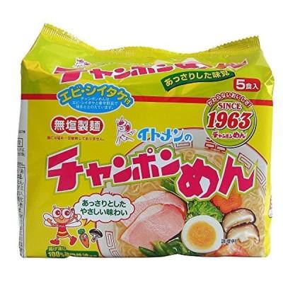 イトメン チャンポンめん 5食パック×6袋入