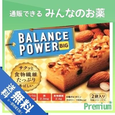 バランスパワービッグ アーモンド 4本 ((2袋×2本)) (1個)