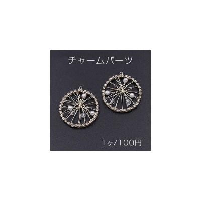 チャームパーツ 丸型 ビーズ&石付き 26×28mm ゴールド【1ヶ】