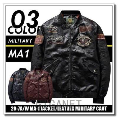 MA1ジャケットメンズレザージャケットミリタリージャケットフライトジャケットma1m65ブルゾンジャンパー黒赤ブランド大きいサイズ3l4l5l