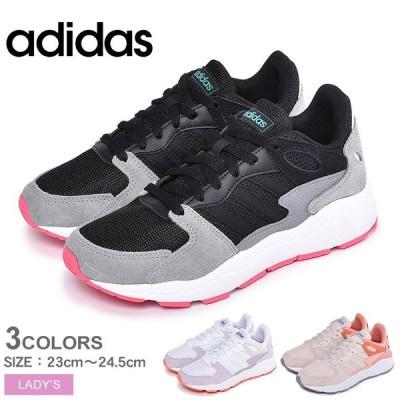 アディダス スニーカー レディース アディケイオス ADICHAOS 靴 シューズ ローカット スポーツ ADIDAS ブランド