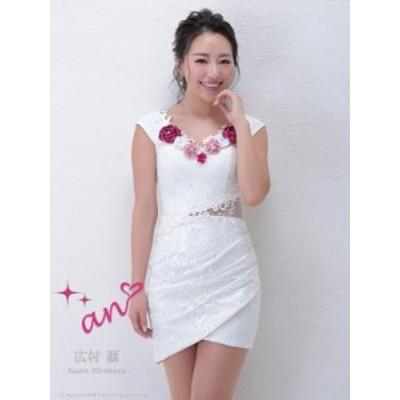 an ドレス AOC-2727 ワンピース ミニドレス Andy アン ドレス キャバクラ キャバ ドレス キャバドレス