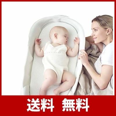 【ベビーアムール】 Bebamour ベビーベッド 折りたたみ式 ベッドインベッド 添い寝 簡易ベッド 新生児 携帯型ベビーベッド 通気性 高さ調整可