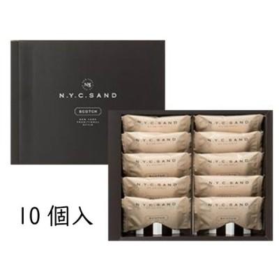 N.Y.スカッチサンド 10個入 東京限定 ギフト 手土産 ニューヨークキャラメルサンド 送料無料