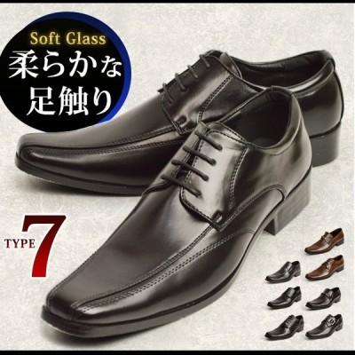 ビジネスシューズ 靴 メンズ スリッポン ロングノーズ 革靴 紳士靴 福袋 紐 スワールモカ ストレートチップ モンクストラップ メンズシューズ