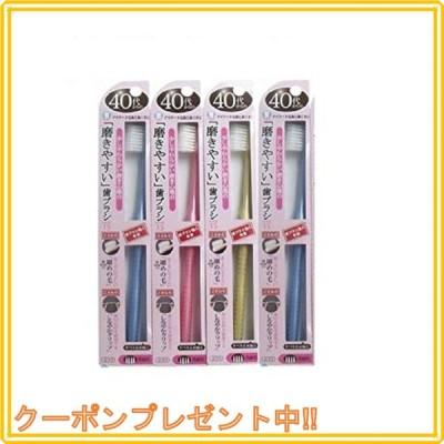 歯ブラシ職人 田辺重吉 40代からの磨きやすい歯ブラシ 先細毛タイプ LT-15(1本4個セット)
