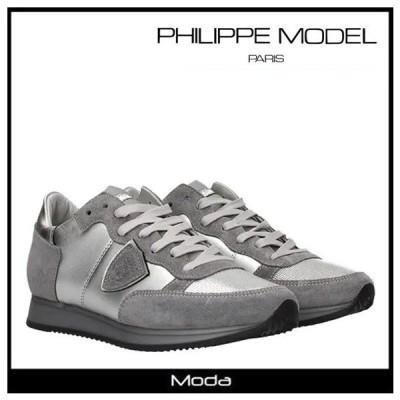 フィリップモデル スニーカー レディース PHILIPPE MODEL 靴 TROPEZ