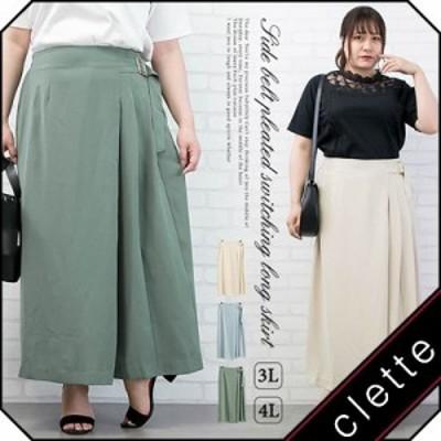 大きいサイズ/レディース/3L/4L/サイドベルトプリーツ切替ロングスカート