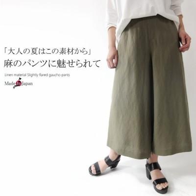 パンツ ミセス 50代 40代 60代 日本製 麻素材ワイドパンツ
