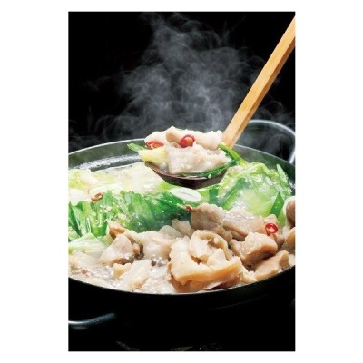 もつ鍋 送料無料 牛もつ 加工地 北海道のもつ鍋 炭やの塩 もつ鍋 たれ 付き 420g×3パック もつ鍋セット 価格 4480円