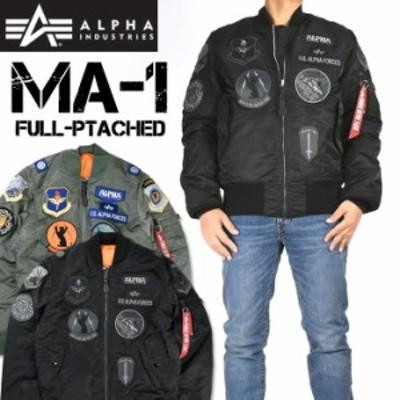 ALPHA アルファ FULL-PTACHED MA-1 TIGHT JACKET MA1 フライトジャケット ミリタリージャケット メンズ TA0197