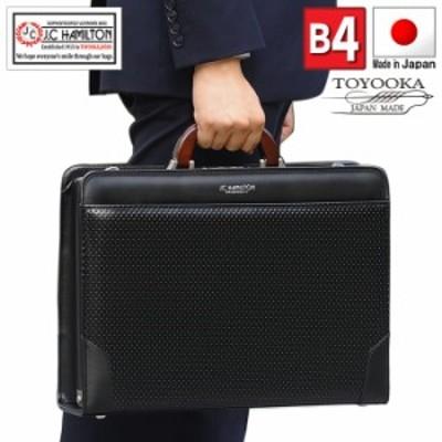 【送料無料】大開きダレスバッグ ブリーフケース ビジネスバッグ 日本製 豊岡製鞄 メンズ B4 ディンプル加工 天然木手 通勤 黒 KBN22316