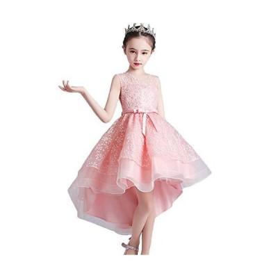 (フォーペンド)Forpend ドレス 子供 110 120 130 140 150cm ピアノ 発表会 結婚式 ワンピース トレーン 子供服 女の子