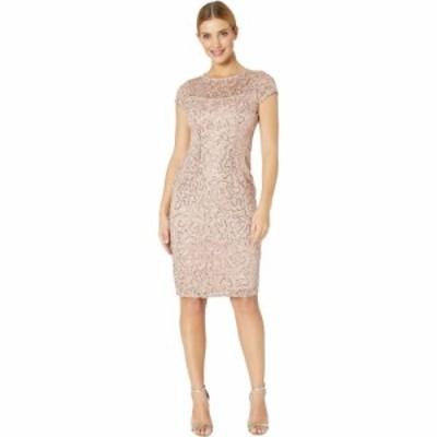 マリナ MARINA レディース ワンピース ミドル丈 ワンピース・ドレス Stretch Lace Cap Sleeve Midi Dress Blush
