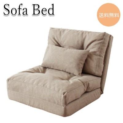 3WAYソファベッド シングルサイズ フロアソファ 椅子 リクライニング 幅60cm 奥行66-197cm 高さ55cm AZ-0621B