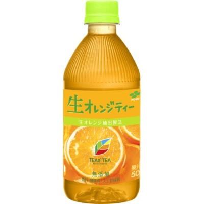〔まとめ買い〕伊藤園 TEAs'TEA 生オレンジティーPET500ml 〔500ml×48本セット〕