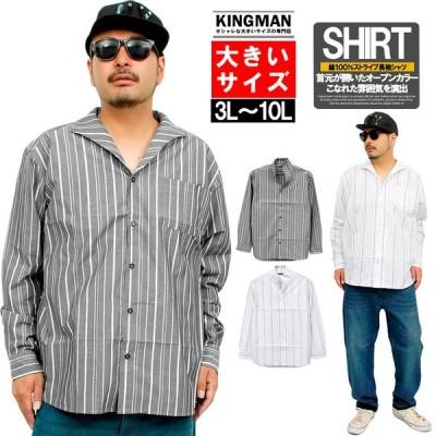 送料無料 オープンカラーシャツ メンズ 大きいサイズ ストライプ  開襟 長袖シャツ 長袖 シャツ 白 黒 トップス ポケット