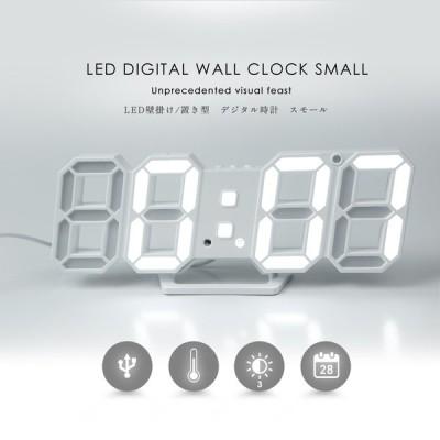 3D LEDデジタル 時計 ウォールクロック 置時計 壁掛け おしゃれ かわいい 小型 目覚まし時計 温度 日付 明るさ調節 スヌーズ 省エネ Smallタイプ
