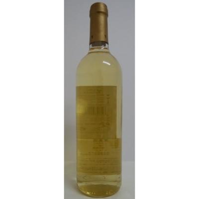 【訳あり6本セット】スペイン産白ワイン750ml ラベル無し×6本