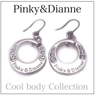 ピンキー&ダイアン ピアス Cool Body クールボディ  8208 エクセルワールド ブランド プレゼントにも