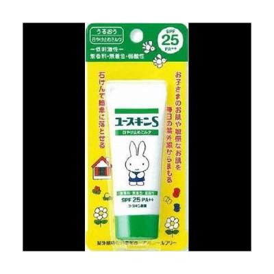 まとめ買いユースキンS UVミルク SPF25 PA++ ×2セット