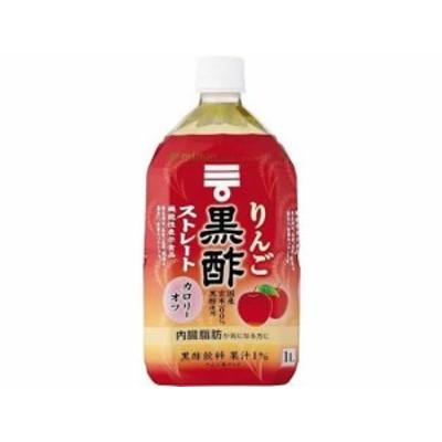 りんご黒酢 ストレート 1000ml ミツカン 79967