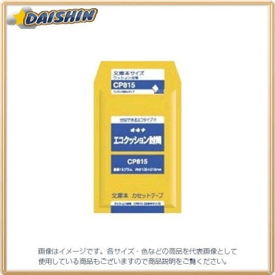 オキナ エコクッション封筒  [705976] CP815 [F020318]