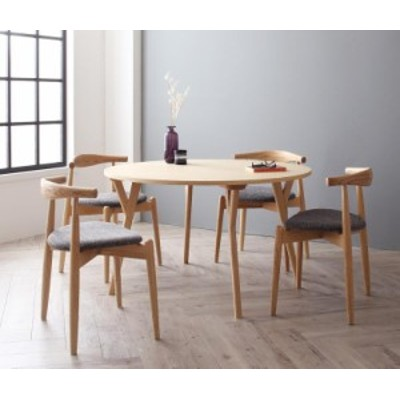 【チャコールグレイ】 デザイナーズ北欧ラウンドテーブルダイニング【Rour】ラウール/5点セット(テーブル+チェアA×4)