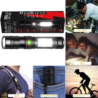 懐中電灯 ledライト 超高輝度1600ルーメン フラッシュライト USB充電式大容量 18650電池実用点灯10-30時間マグネットテール