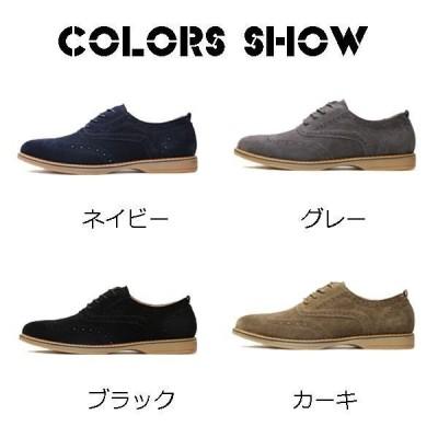 オックスフォードシューズメンズビジネスシューズスエードフラットシューズローカットサドルシューズデッキシューズカジュアル紳士靴靴オシャレ夏