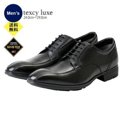 送料無料 テクシーリュクス TEXCY LUXE メンズ ビジネスシューズ TU8003 texcy luxe アシックス商事 asics trading GORE-TEX