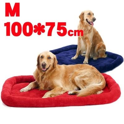 ペット マット ベッド 小型犬/中型犬/大型犬 シンプル 安眠 ソフトベッド 無地 ソファー 通年利用 汚れにくい フリース素材 レッド ブルー M 100*75cm