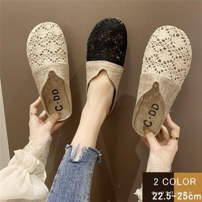 サンダル レディース 履きやすい 可愛いサンダル スリッパ ぺたんこ 歩きやすい 履きやすい おしゃれ 疲れない 靴 シューズ 新品 2020 22.5〜25cm