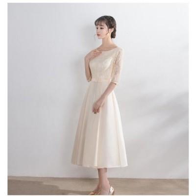 2色入♪ワンピース大きいサイズ 花嫁ドレスの定番 ウェディングドレス 結婚式 花嫁 二 次会 パーティードレス プリンセスライン 韓国風 細身 素敵 ブライダル