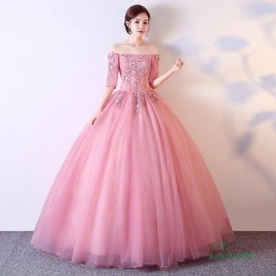 ドレス パーティー カラードレス 演奏会 オフショルダー イベント おしゃれ ドレス ウェディング 大きいサイズ