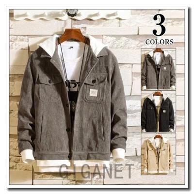 ジャケットメンズ秋冬ブルゾン長袖ジャケットカジュアルメンズジャケットミリタリージャケットファッション大きいサイズ防風3色