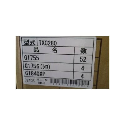 コバシ サイバーハロー爪 60本(7840S) TXC280