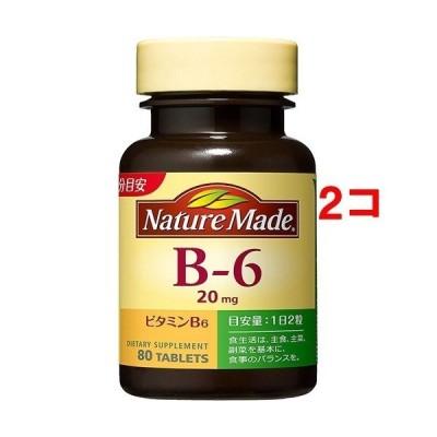 ネイチャーメイド ビタミンB6 ( 80粒入(40日分)*2コセット )/ ネイチャーメイド(Nature Made)