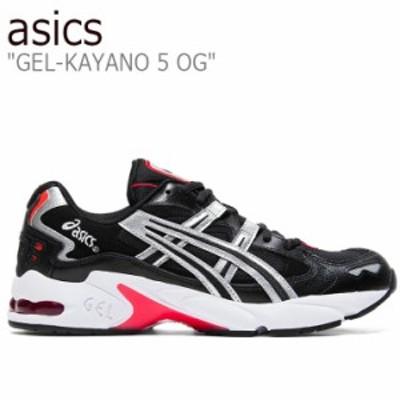 アシックス スニーカー asics メンズ GEL-KAYANO 5 OG ゲルカヤノ5 OG ブラック シルバー 1021A163-001 シューズ