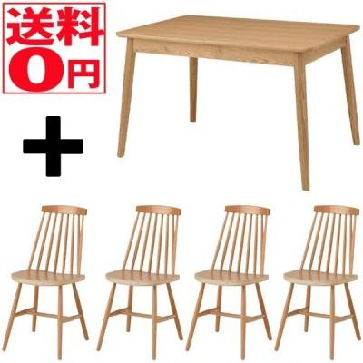 天然木 Coling(コリング) ダイニング5点セット 伸長式テーブル 120〜150幅&チェア HOT-511 CL-311 BR/NA/MIX/BK/WH