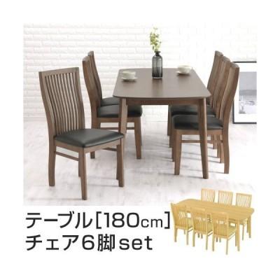 ダイニングテーブル 木製テーブル ダイニングチェア 6脚セット テーブルセット 北欧 六人掛け