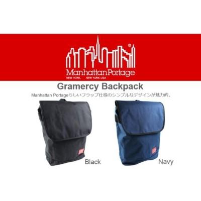 定番 マンハッタンポーテージ Manhattan Portage Gramercy Backpack グラマシー バックパック 1218