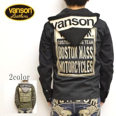 バンソン VANSON NVSL-806 ツイルワークシャツ ブラック色 長袖 シャツ 脱着フード