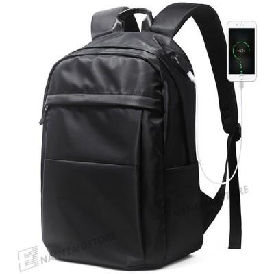 バック メンズ カジュアル 旅行 コンピュータバッグ シンプル 通学 通勤 収納たっぷり