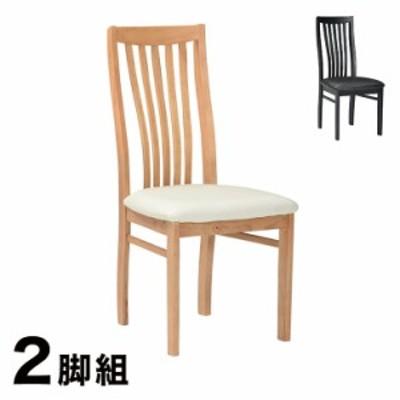 ダイニングチェア チェア PVC 木製 2脚組 同色セット 椅子 リビング おしゃれ かわいい 北欧 マッコイズ(代引不可)【送料無料】