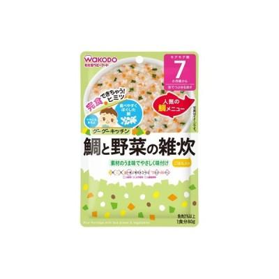 和光堂 グーグーキッチン 鯛と野菜の雑炊 7か月頃からの離乳食  赤ちゃん・ベビーフード・レトルトパウチ