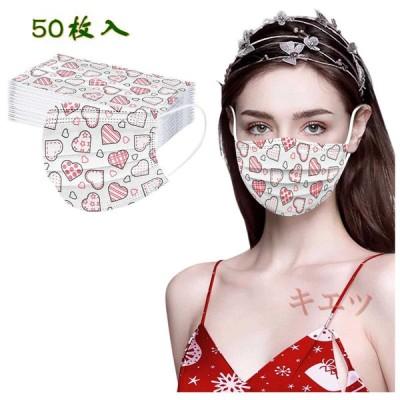 マスク 大人用 50枚 使い捨てマスク おしゃれ 花柄 フェイスガード 飛沫 ウイルス 風邪 花粉対策 3層構造 安い 個性的 プレゼント 不織布マスク