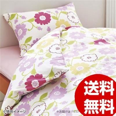 枕カバー 西川 orne オルネ casual cute style ON25 ピローケース 中かぶせ式  2138-25912 45×65cm  10 ピンク