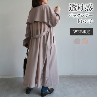 GeeRA 【WEB限定】バックシアーロングトレンチコート ベージュ M レディース