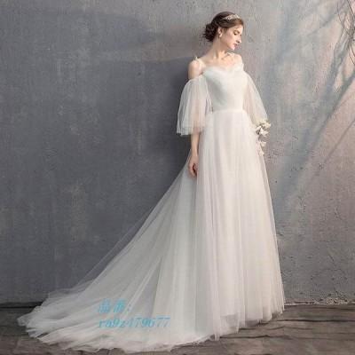 オフショルター ウェディングドレス マキシ丈 パーティードレス 結婚式ドレス 編み上げ 忘年会 大きいサイズ Aライン 花嫁ドレス 二次会 白 披露宴